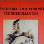 Frank Shkreli: Gjergj Kastrioti si udhërrëfyes i shqiptarëve dhe shembulli i diasporës