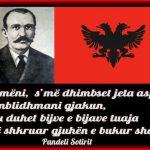 Perandoria osmane  varrosi gjuhën shqipe për  pesë shekuj!