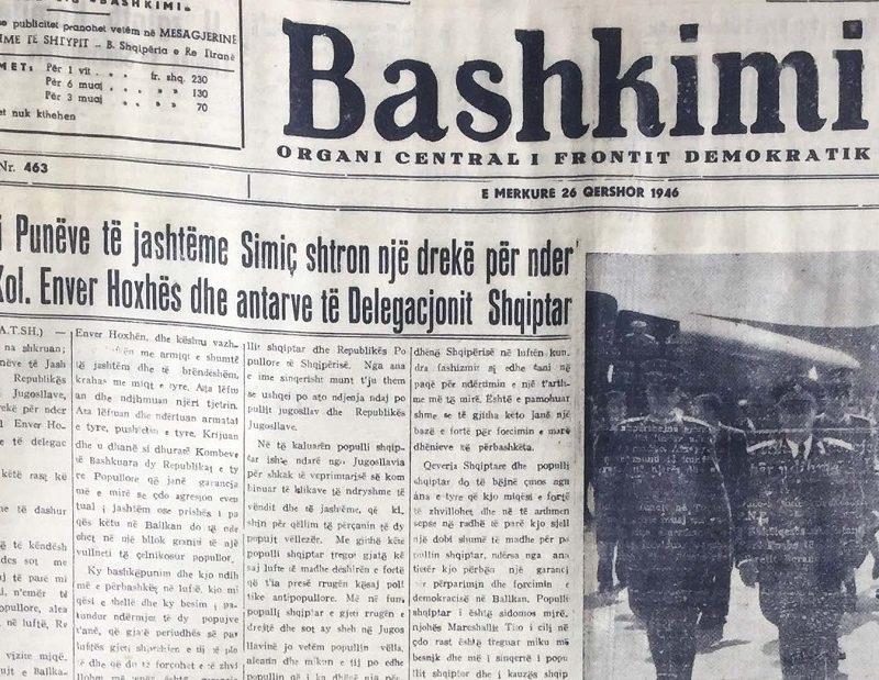 Enver Hoxha në Beograd: Klikat e mëparshme na përçanë me vëllezërit jugosllavë